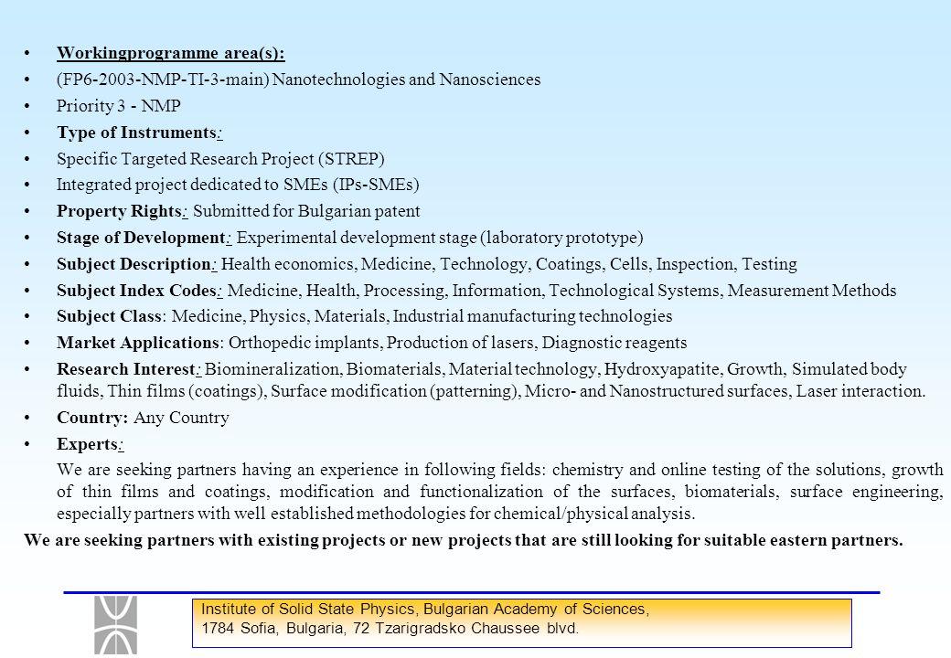Workingprogramme area(s):