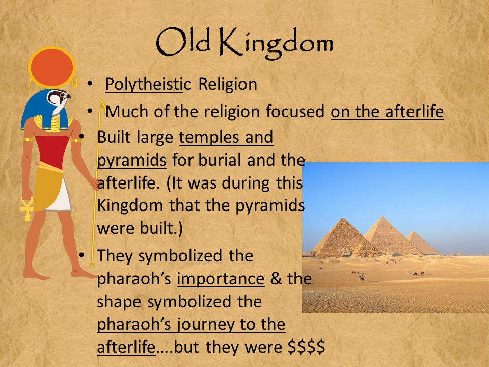 religion and government during the old kingdom The concept of monotheism has deep roots in western civilization, reaching as  far back in time as the new kingdom of ancient egypt, well before the formation  of the ancient state of israel or the advent of christianity.