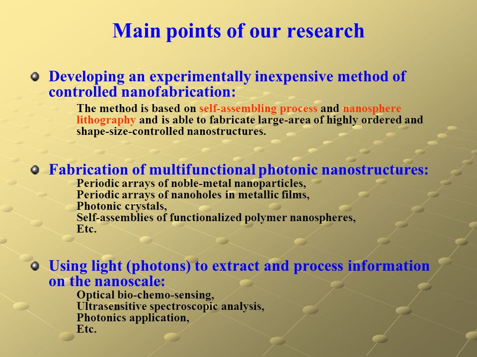 Main points of our research