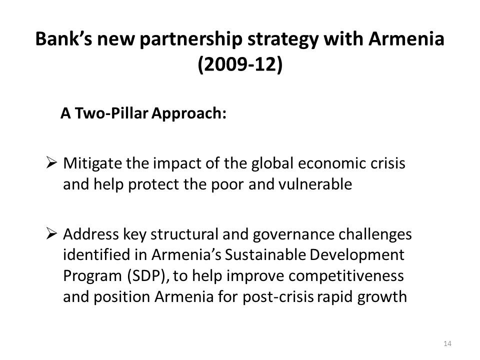 Bank's new partnership strategy with Armenia ( )