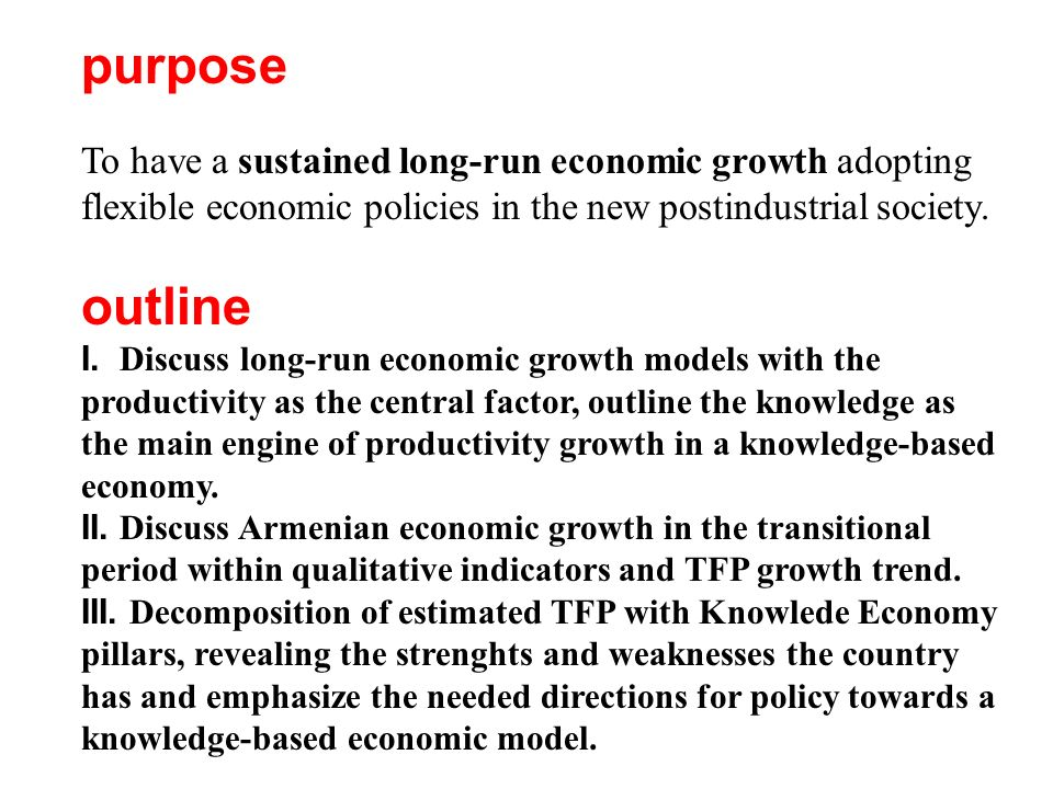 purpose То have a sustained long-run economic growth adopting flexible economic policies in the new postindustrial society.