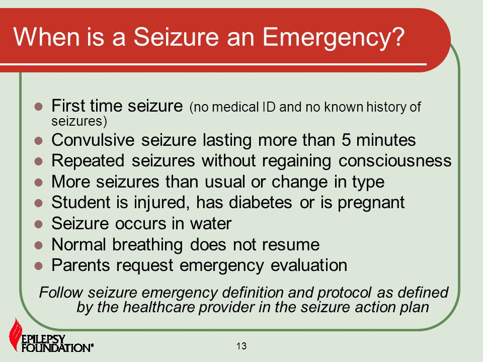 When is a Seizure an Emergency