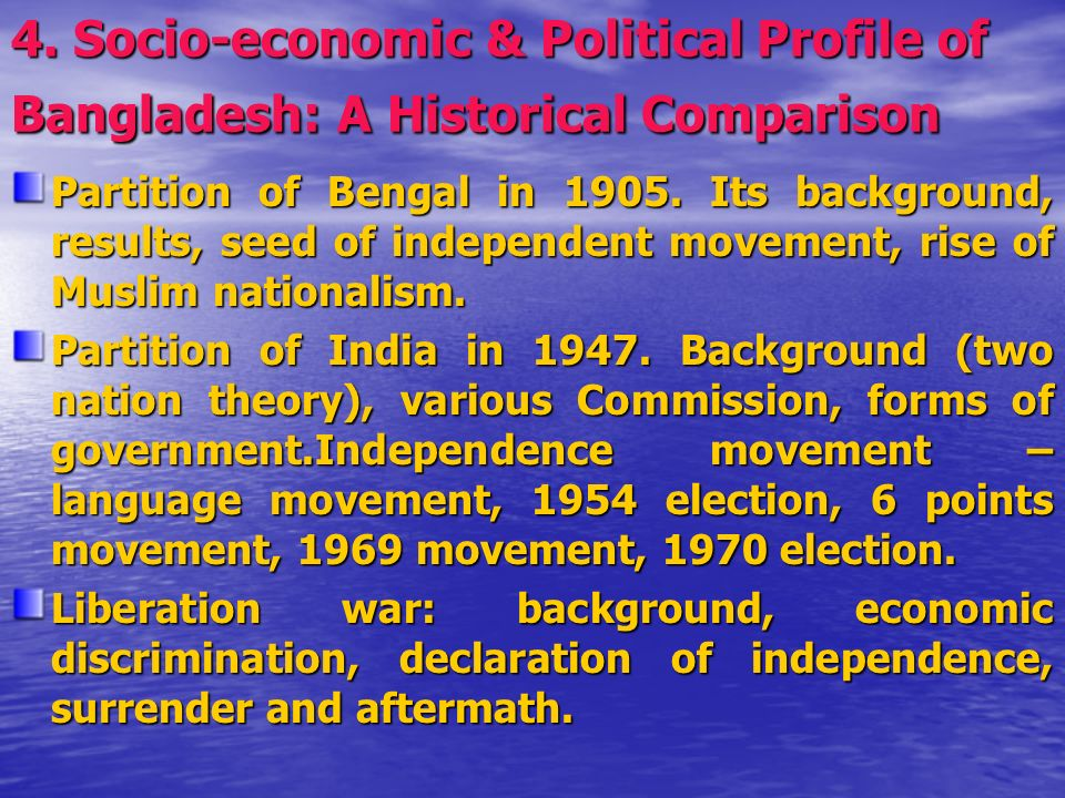six point movement in bangladesh Six point movement the 6 point movement was a bengali nationalist movement in east pakistan spearheaded by sheikh mujibur rahman, which eventually led to the liberation of bangladesh the movement's main agenda was to realize the six demands put forward by a coalition of bengali nationalist .