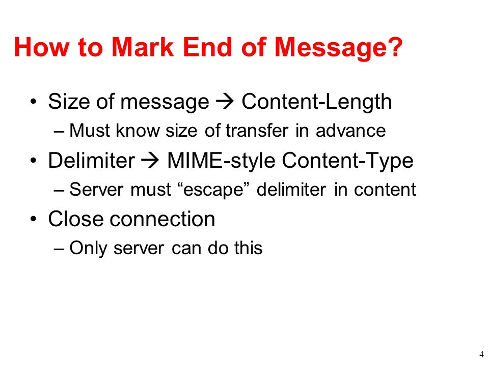 How to Mark End of Message