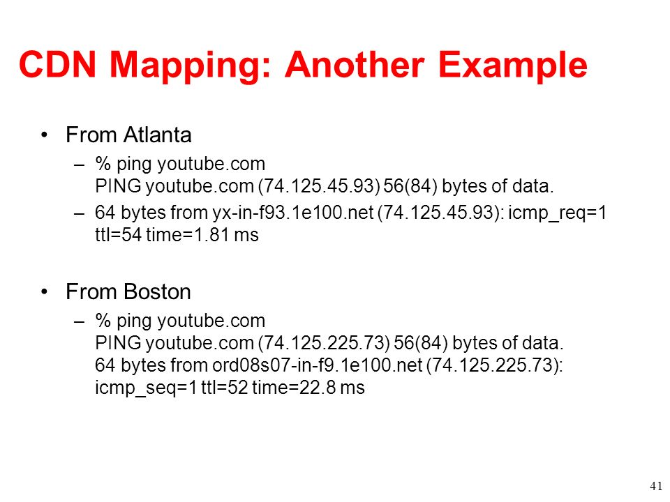 CDN Mapping: Another Example