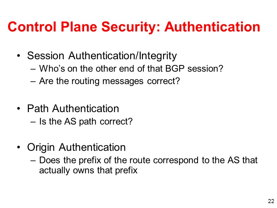 Control Plane Security: Authentication