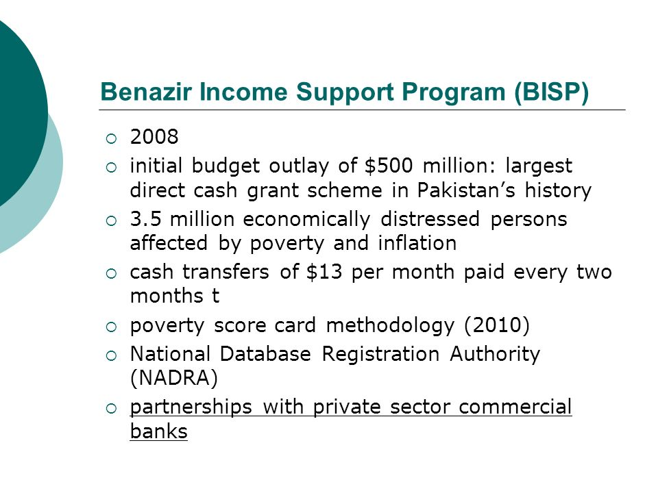 Benazir Income Support Program (BISP)
