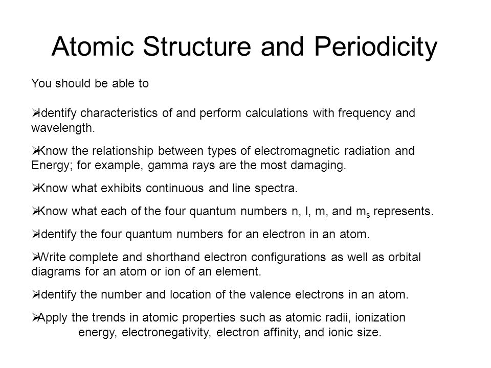 explain the relationship between valence electrons and reactivity