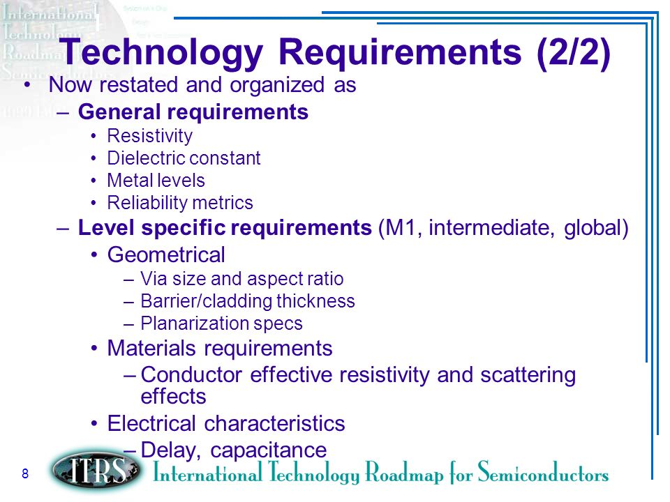 Technology Requirements (2/2)