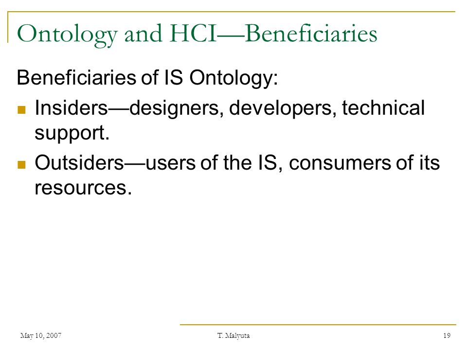Ontology and HCI—Beneficiaries