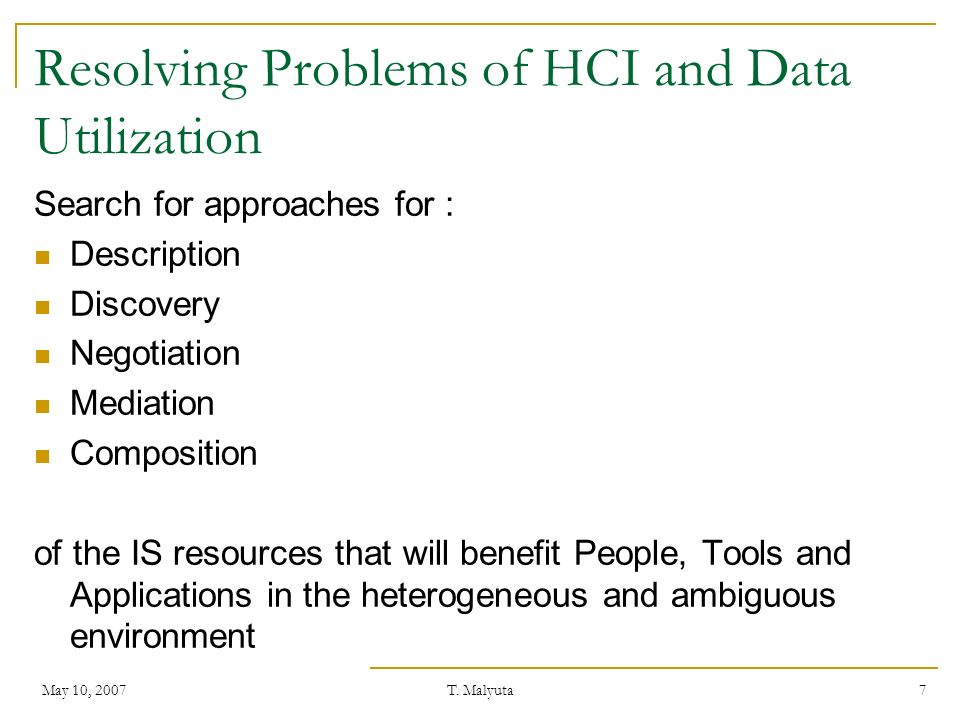 Resolving Problems of HCI and Data Utilization