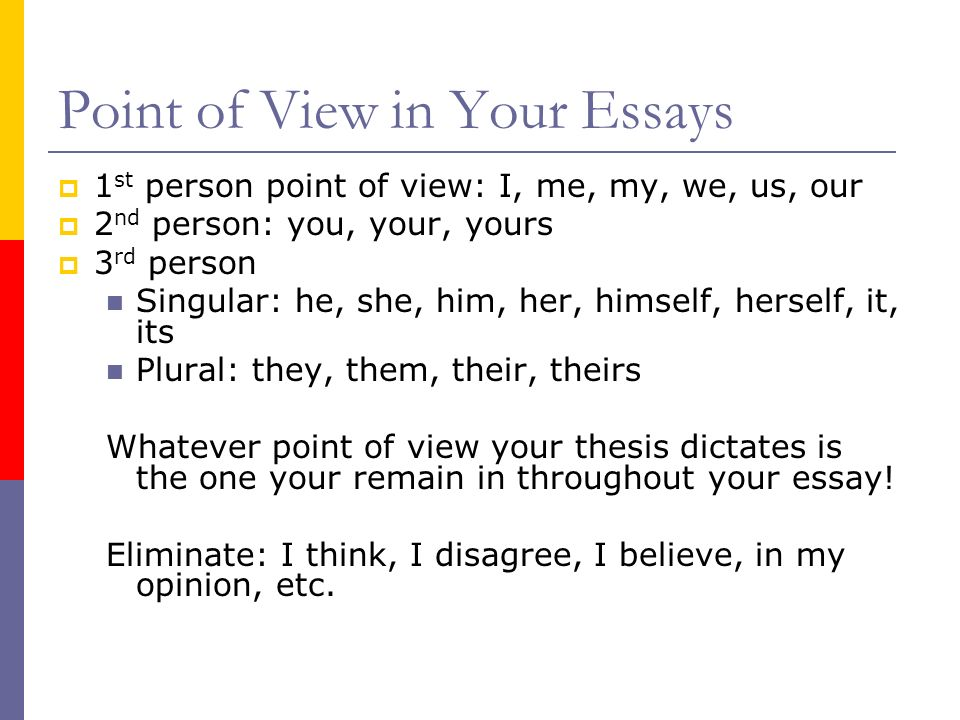How to Write a Point of View Analysis Essay - Pen and