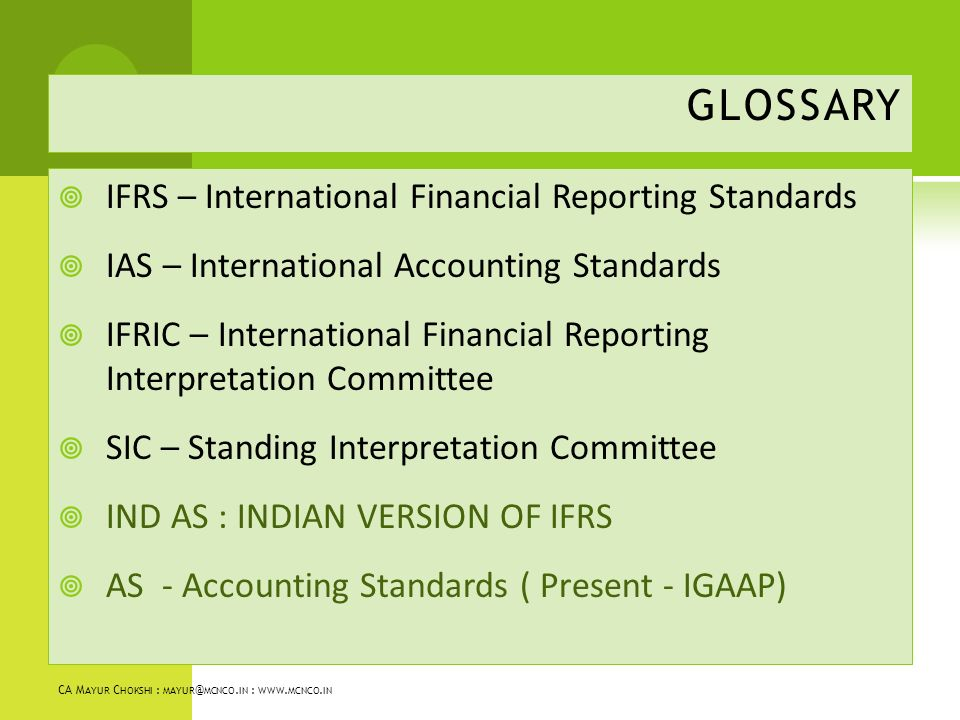 international financial reporting standard Definition of international financial reporting standards (ifrs): guidelines and  rules set by the international accounting standards board (iasb) that.