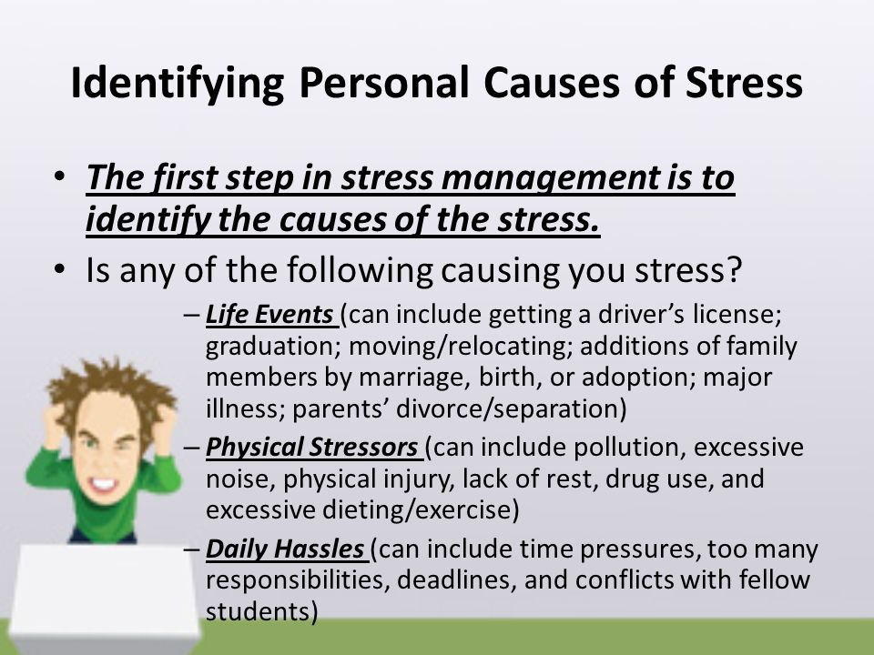 Identifying Personal Causes of Stress