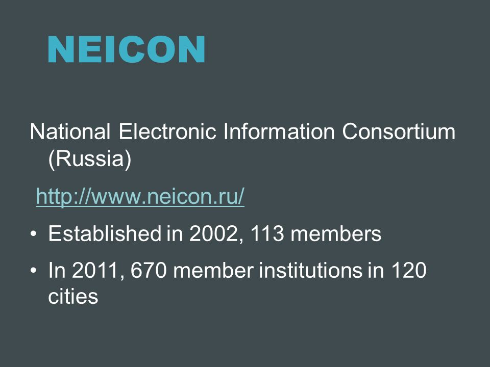 NEICON National Electronic Information Consortium (Russia)