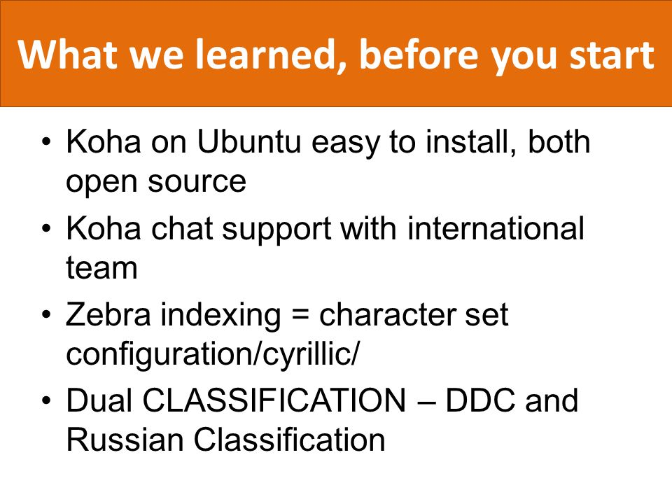 What we learned, before you start
