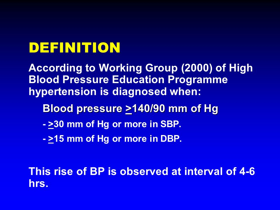 a description of a hypertension disorder Clonidine is used to treat hypertension (high blood pressure) and attention deficit hyperactivity disorder (adhd) learn about side effects, interactions and indications.