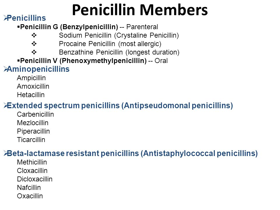 Pseudomonas Infection Medication: Antibiotics