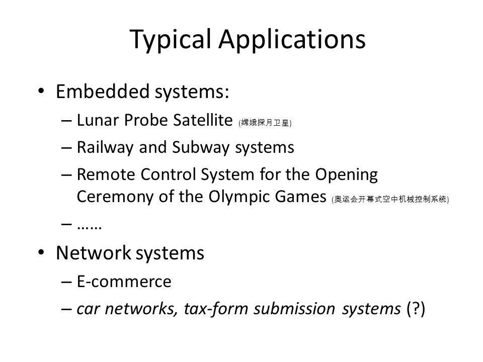 Typical Applications Embedded systems: Network systems