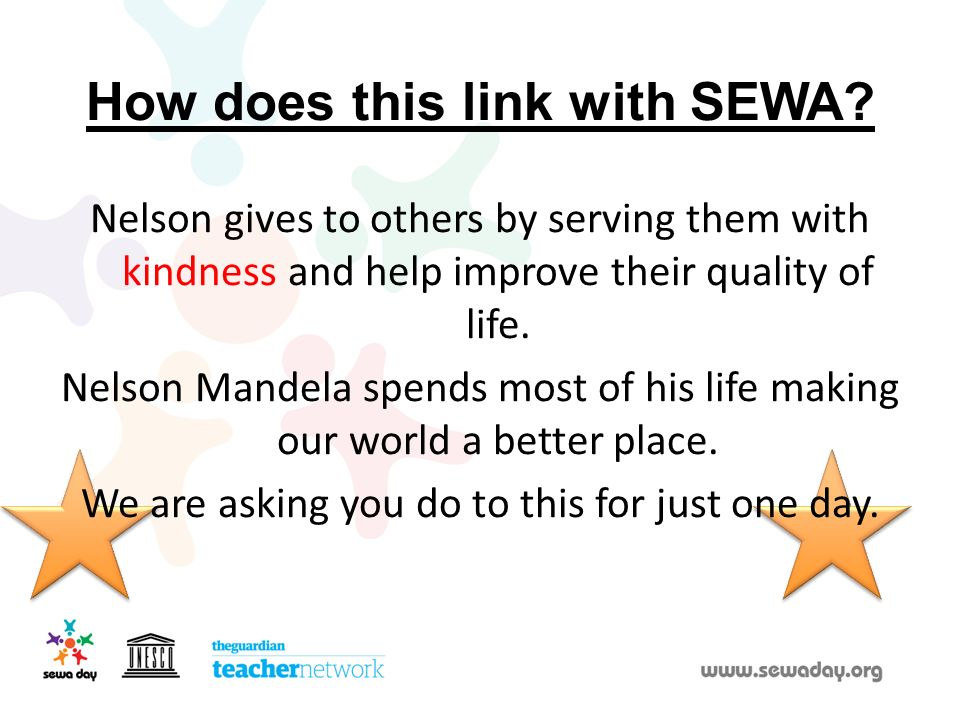 How does this link with SEWA