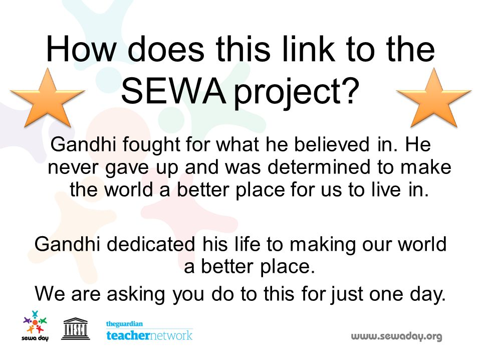How does this link to the SEWA project