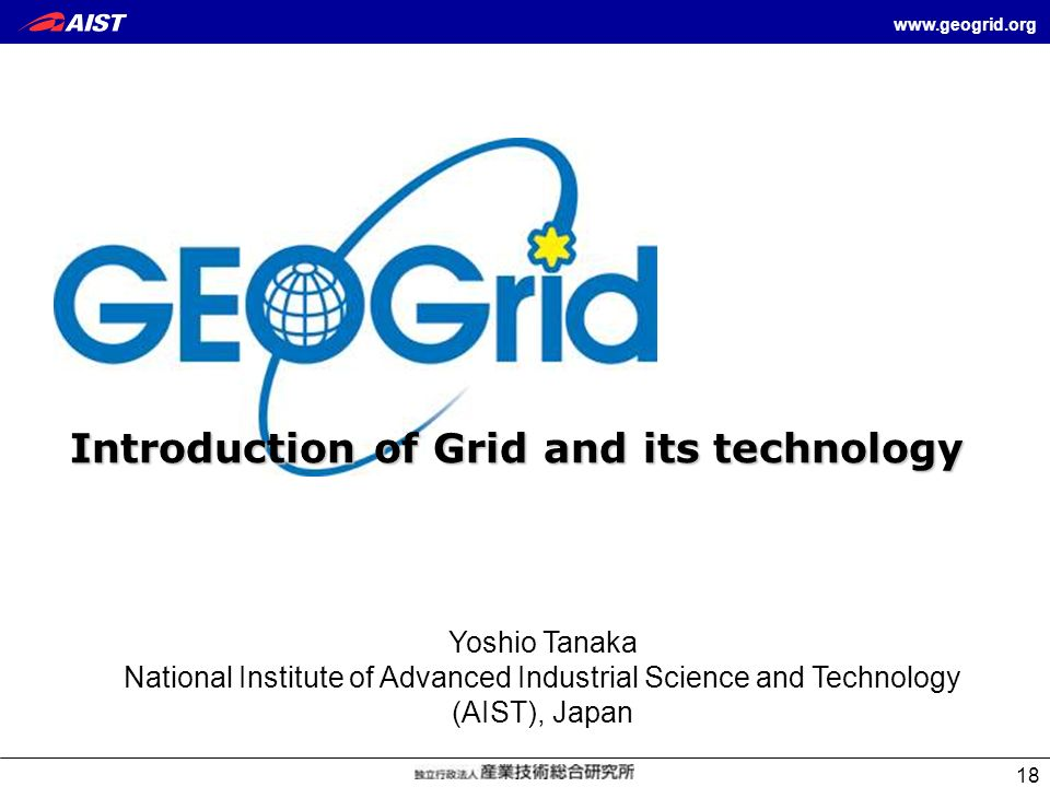 Introduction of Grid and its technology
