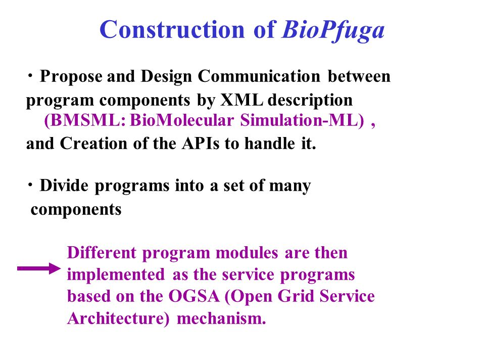 Construction of BioPfuga