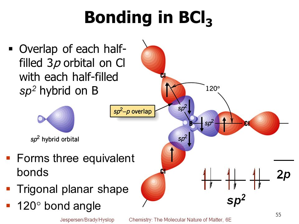 brcl3-lewis-structure