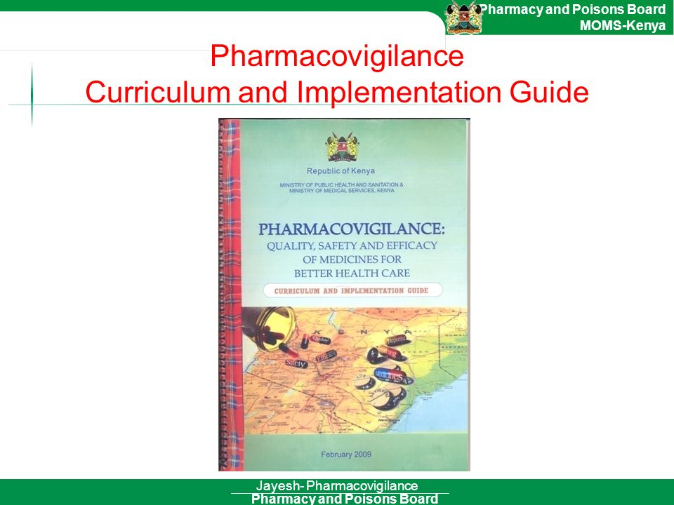 Pharmacovigilance Curriculum and Implementation Guide