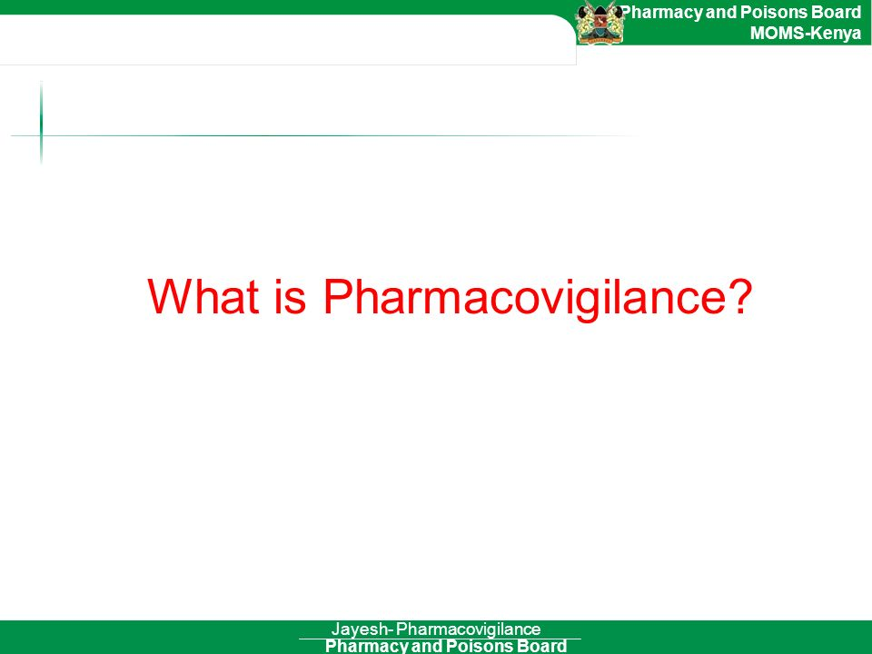 What is Pharmacovigilance