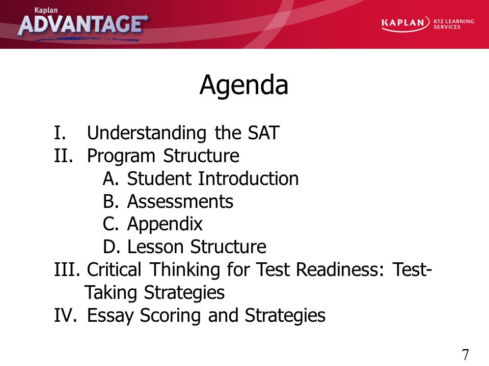 sat essay grader