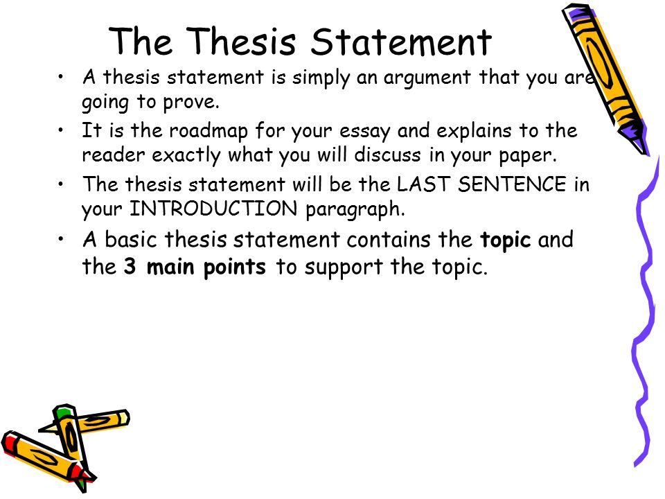 what should the last sentence of an essay be