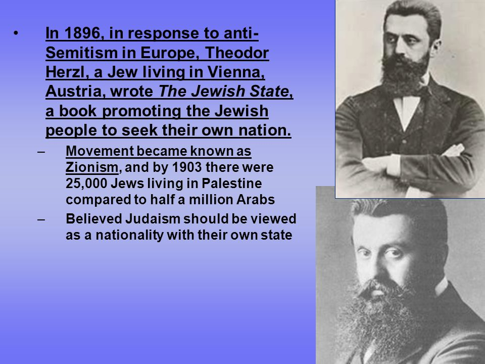 should israel be viewed as a state for jews or a jewish state essay The majority, who view israel as the state of the jewish people, are of two orientations: those who see the jewish people of israel as practically coterminous with the jewish people and.