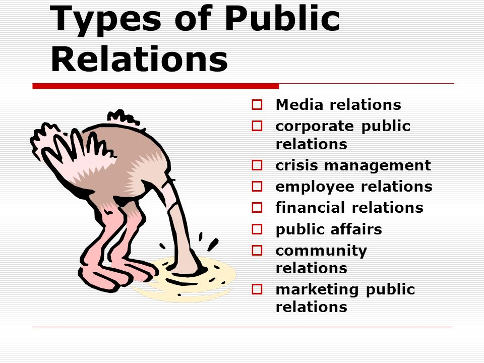 The importance and impact of public relations in a company