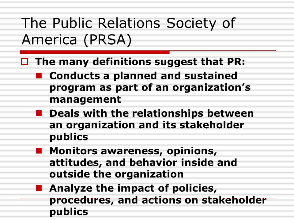 pr organizational and societal functions The main difference between organizational and societal functions of pr is that the public relations organizational function is more concerned with maintaining order with the organization's publics in contrast, the marketing or societal function focuses more on the beneficial exchange between the organization and the consumer (armour, 2006).