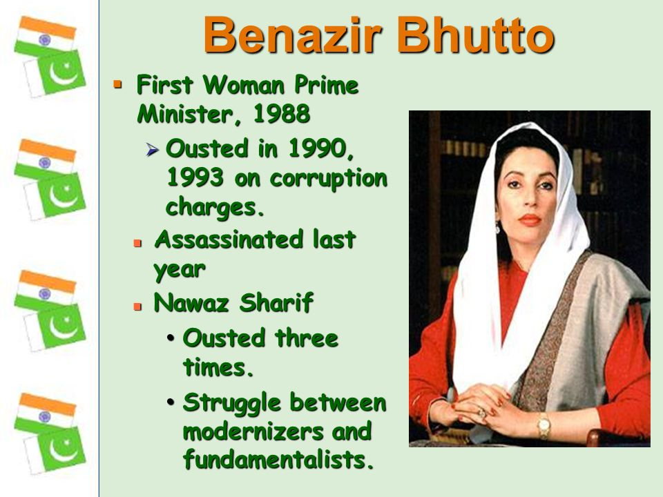 Benazir Bhutto First Woman Prime Minister, 1988