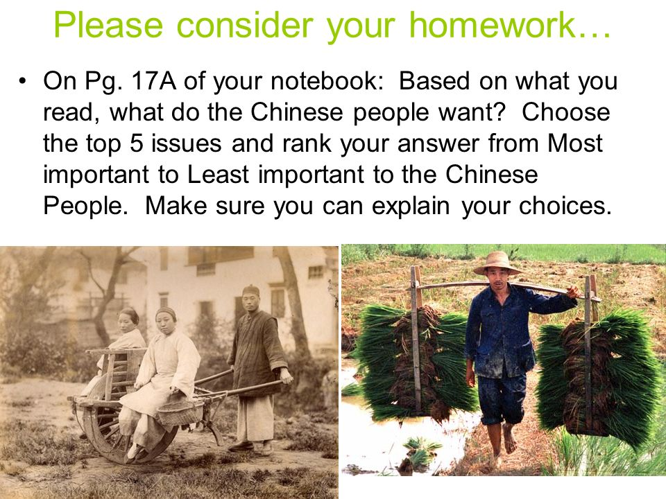 Please consider your homework…