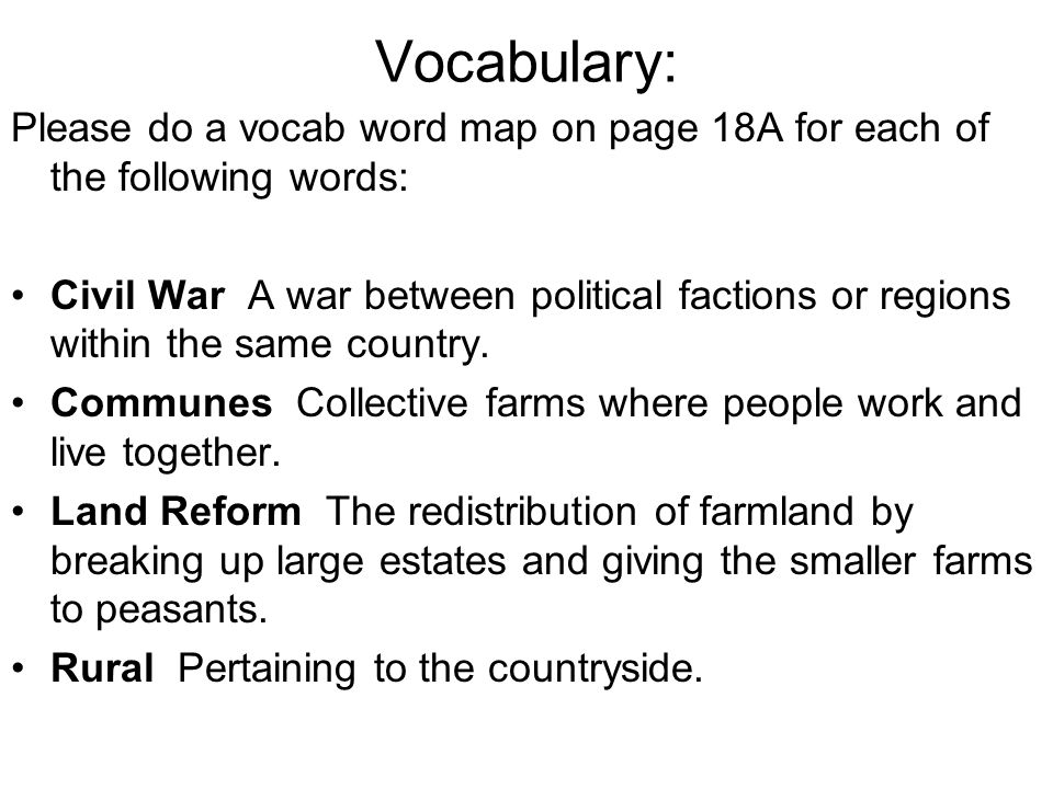 Vocabulary: Please do a vocab word map on page 18A for each of the following words: