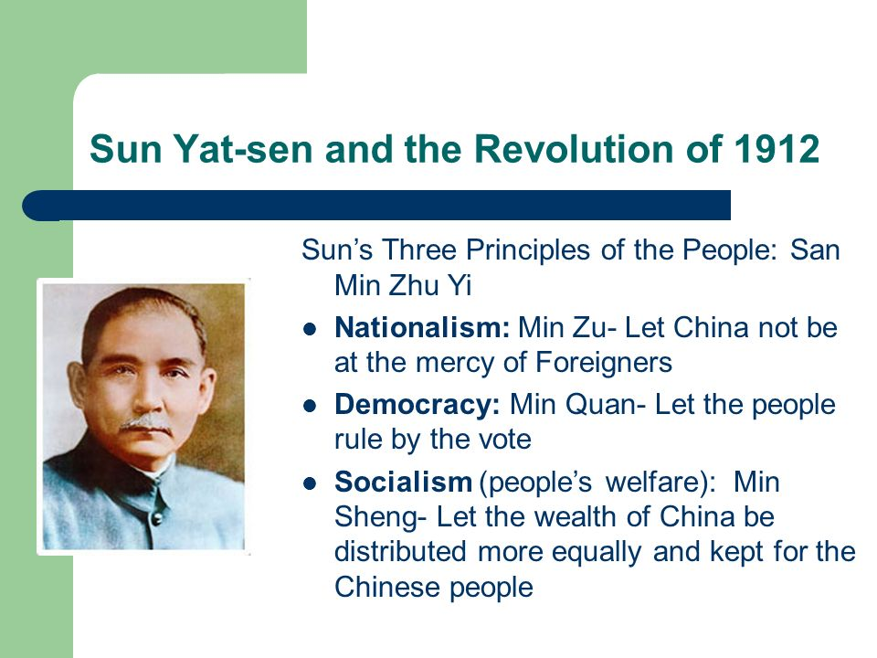 Sun Yat-sen and the Revolution of 1912