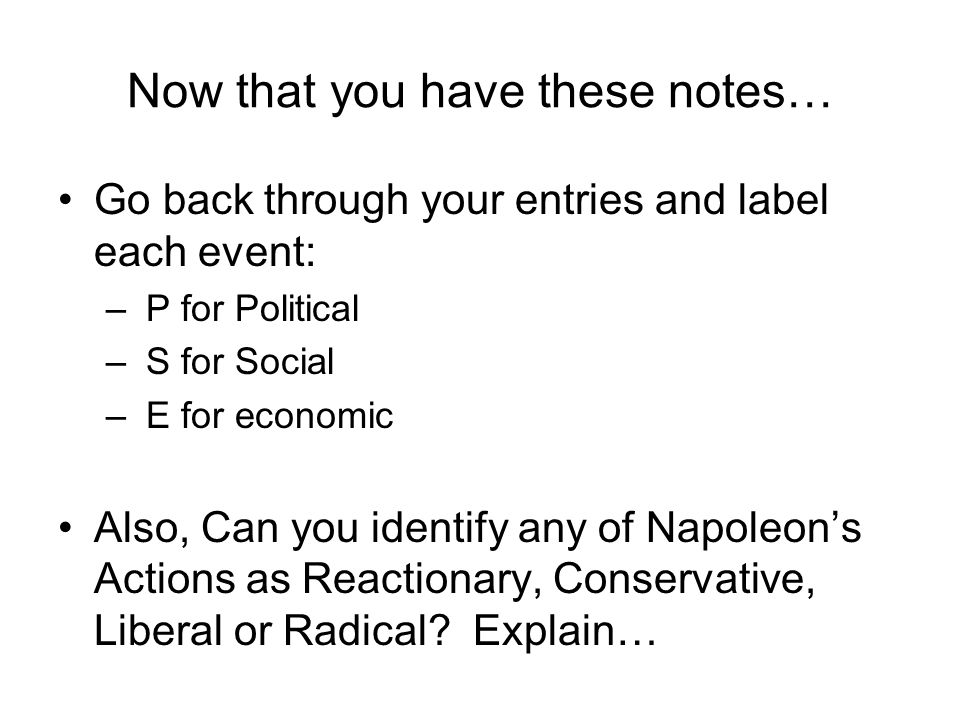 Now that you have these notes…