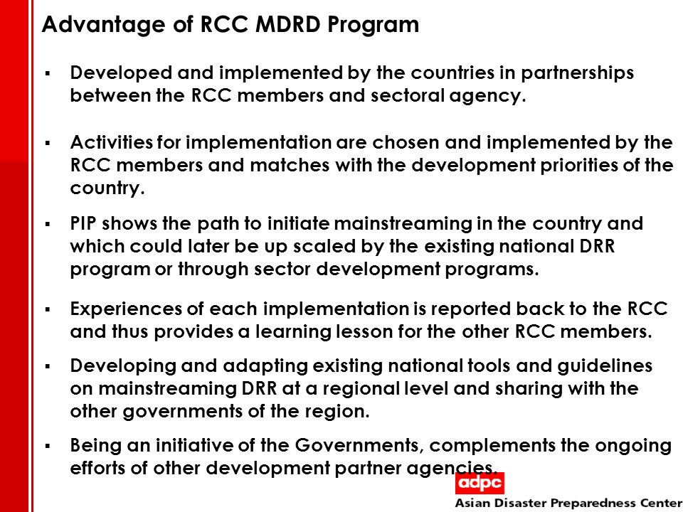 Advantage of RCC MDRD Program