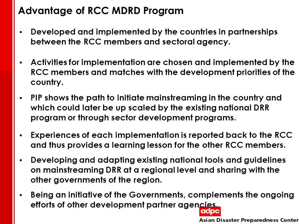 Advantage of RCC MDRD Program