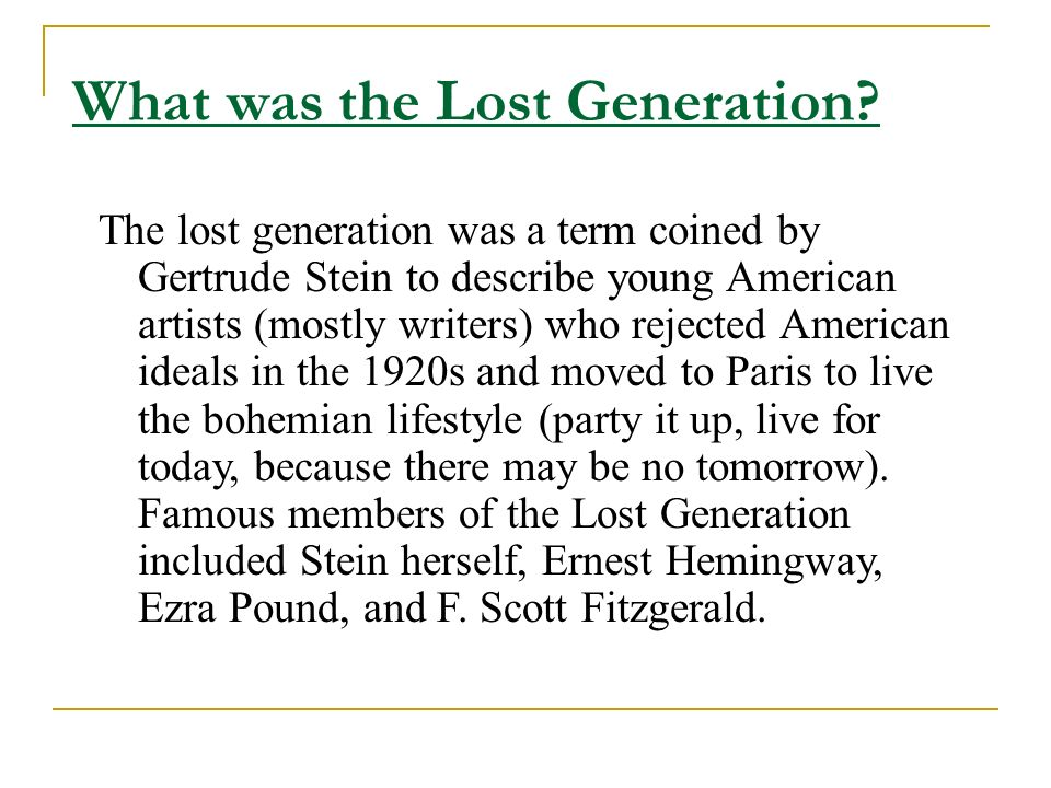 What was the Lost Generation