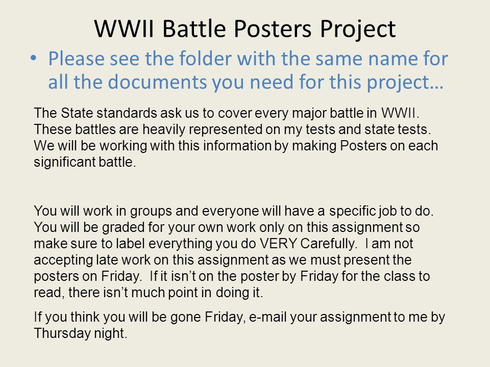 WWII Battle Posters Project