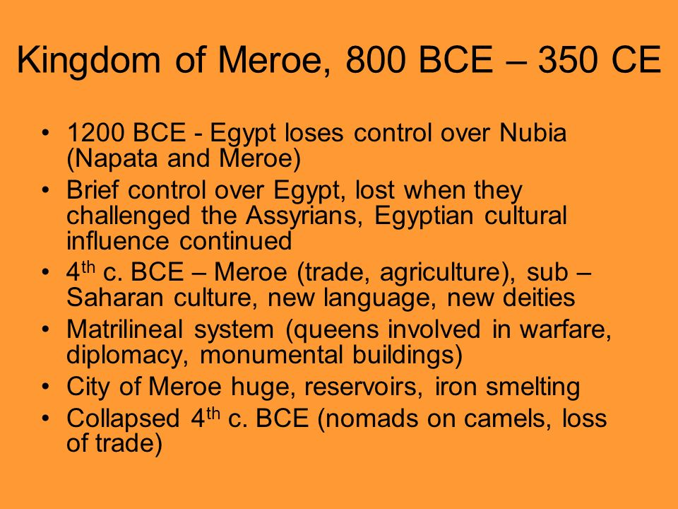 Kingdom of Meroe, 800 BCE – 350 CE