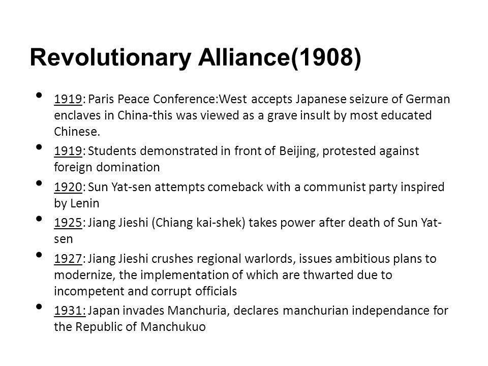 Revolutionary Alliance(1908)
