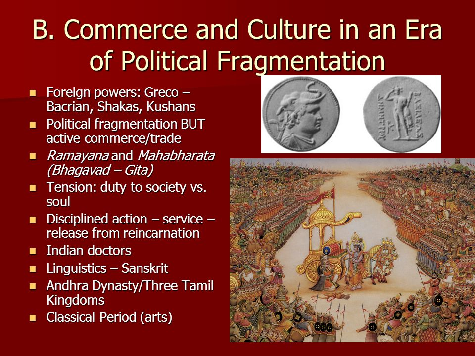 B. Commerce and Culture in an Era of Political Fragmentation