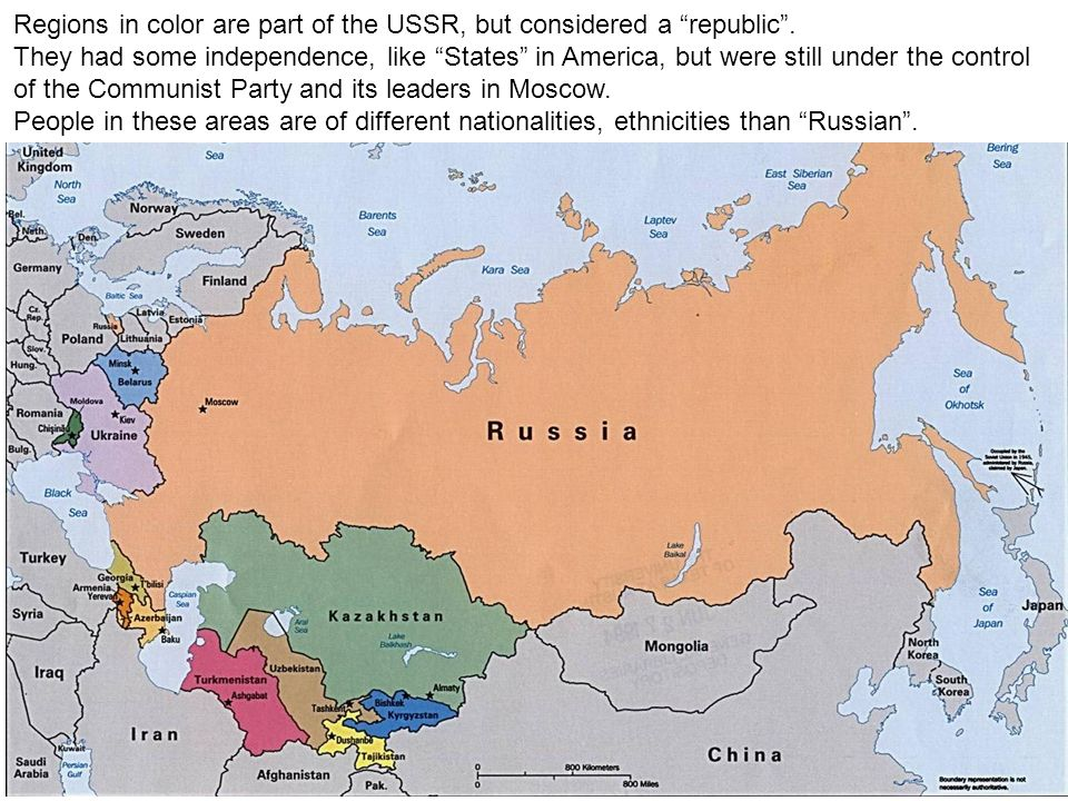 Regions in color are part of the USSR, but considered a republic .