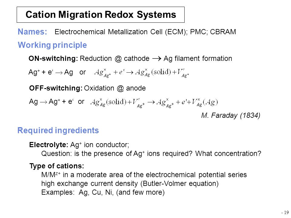 Cation Migration Redox Systems