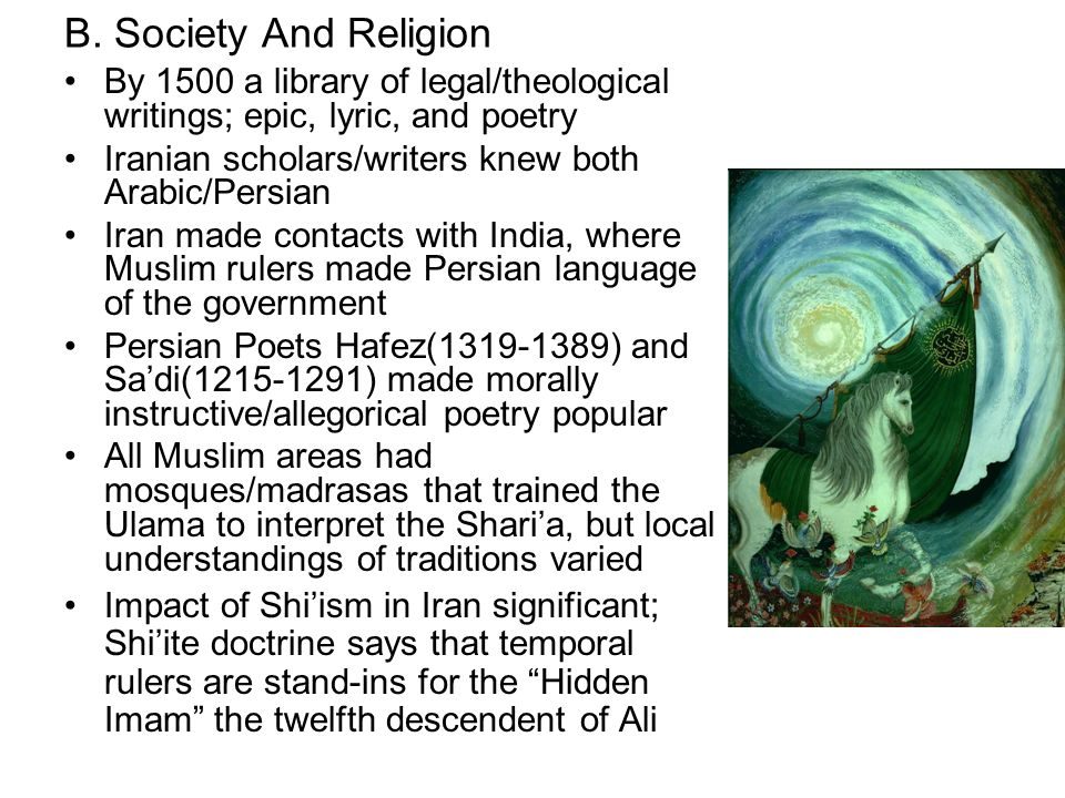 B. Society And ReligionBy 1500 a library of legal/theological writings; epic, lyric, and poetry. Iranian scholars/writers knew both Arabic/Persian.